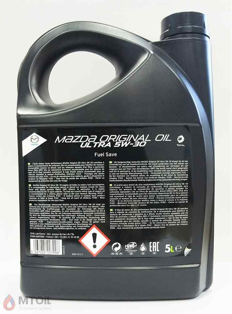 Моторное масло Mazda Original Oil Ultra 5W-30  (5л) - 1
