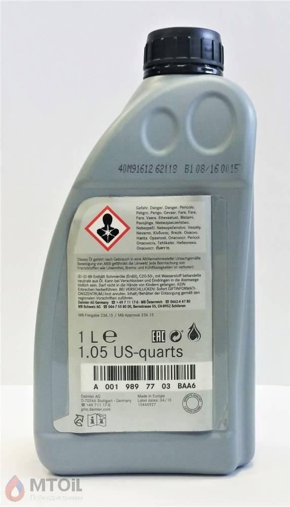Трансмиссионное масло Mercedes-Benz MB 236.15 (A0019897703BAA6) (1л) - 1