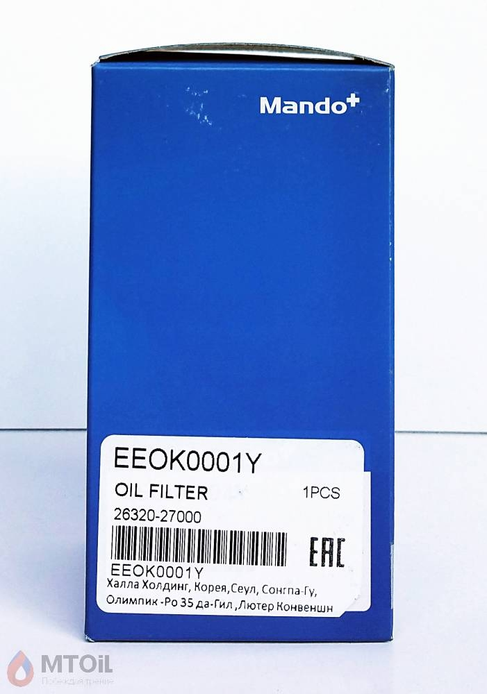 Фильтр масляный (картридж) MANDO (EEOK0001Y) - 2