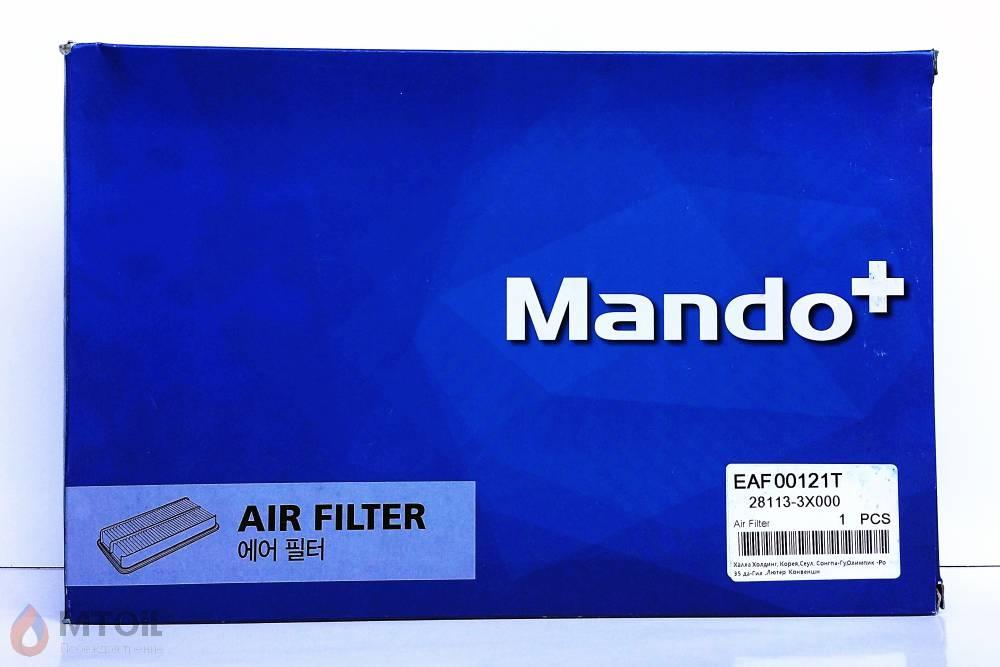 Фильтр воздушный MANDO (EAF00121T) - 1