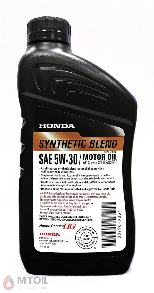 Моторное масло Honda HG Synthetic Blend 5W-30  (0,946л) - 1