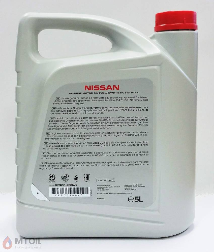 Моторное масло Nissan Motor Oil DPF 5W-30 (5л) - 1