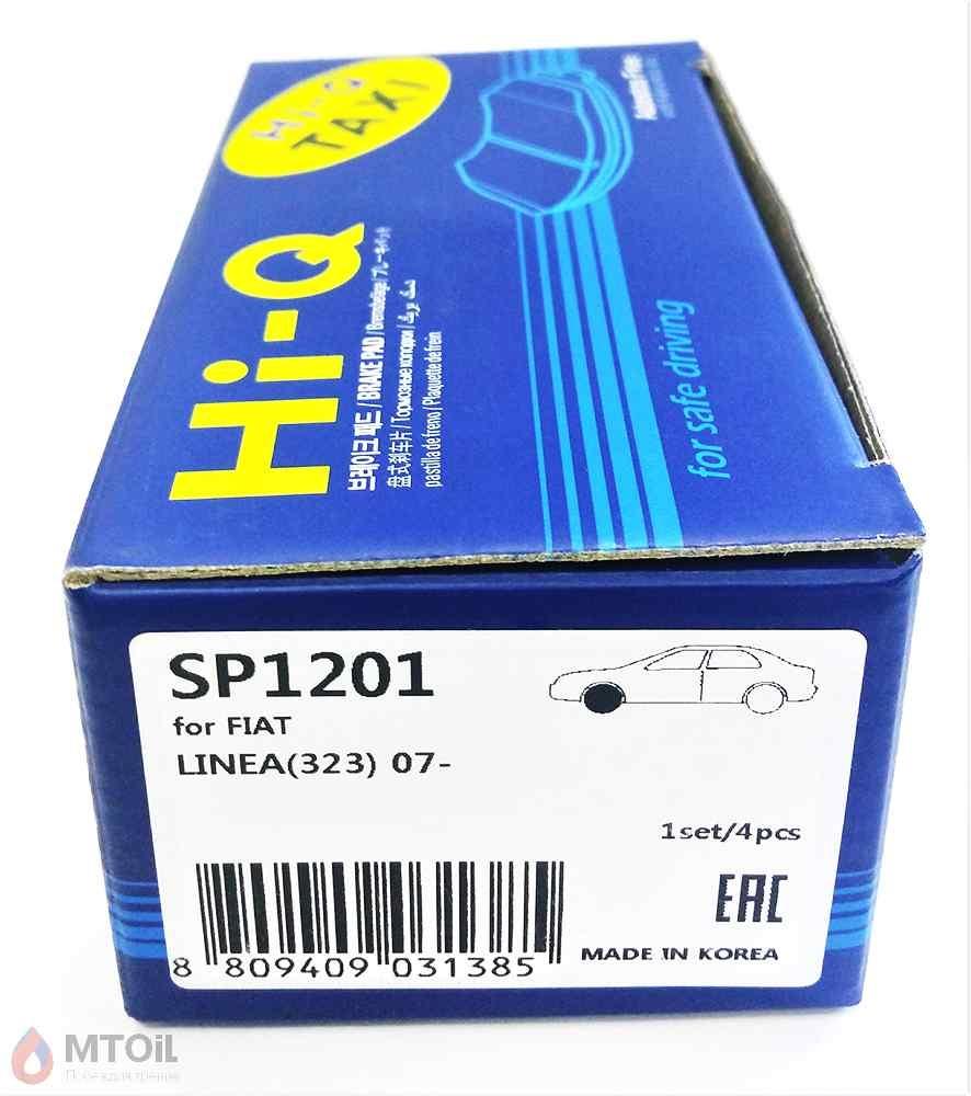 Тормозные колодки HI-Q Brake Pad (SP1201) - 1
