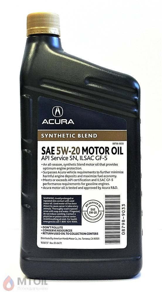 Моторное масло Acura Synthetic Blend 5W-20 (0,946л) - 1