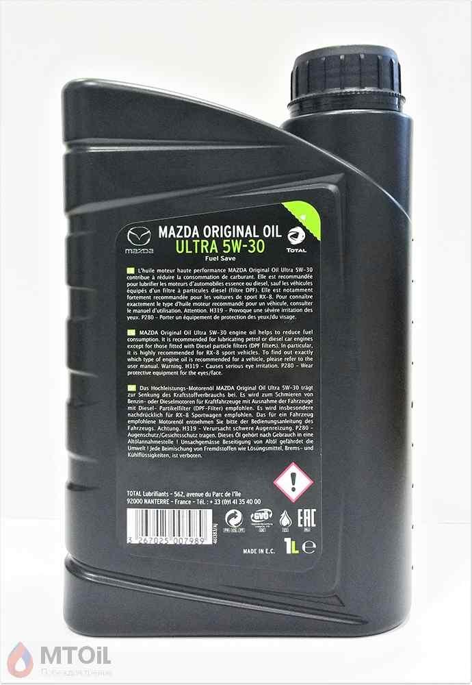 Моторное масло Mazda Original Oil Ultra 5W-30  (1л) - 1
