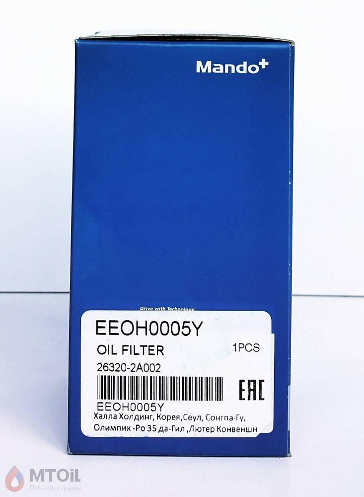 Фильтр масляный (картридж) MANDO (EEOH0005Y) - 2