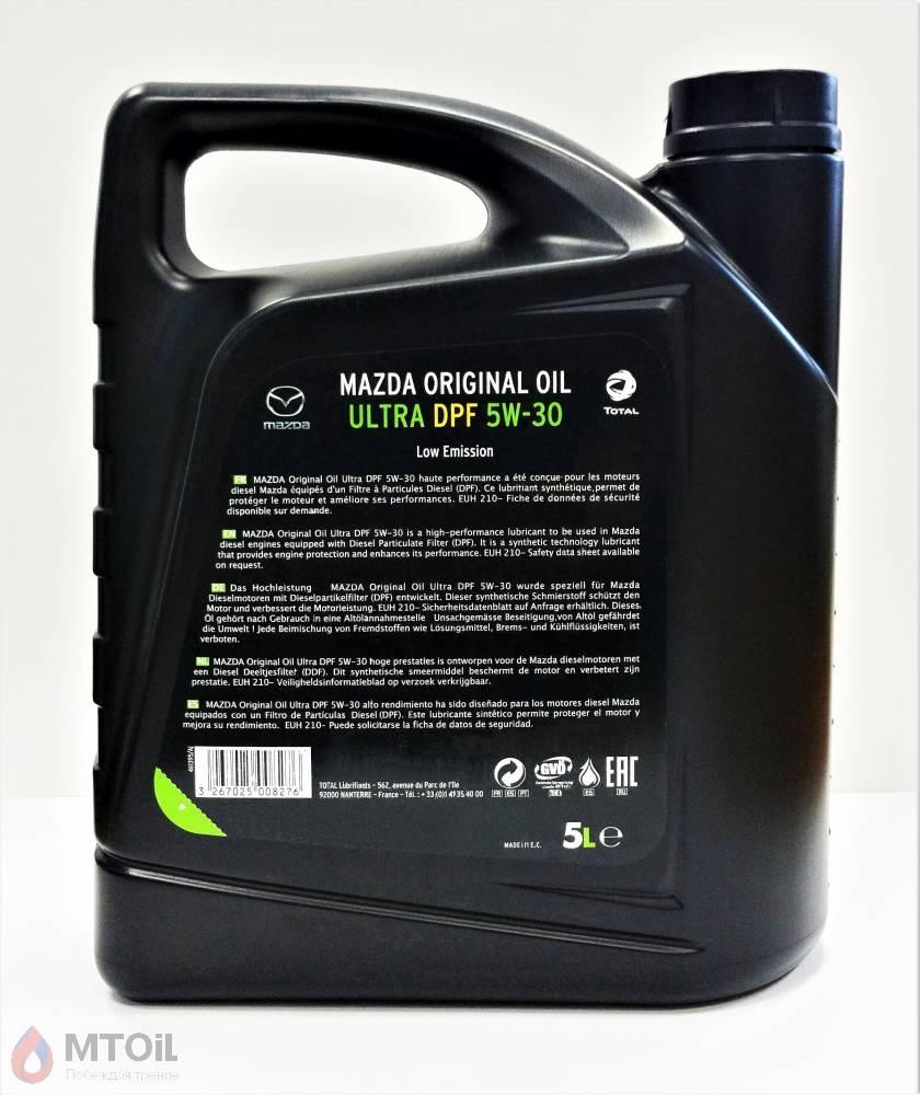 Моторное масло Mazda Original Oil DPF Ultra 5W-30 (5л) - 1