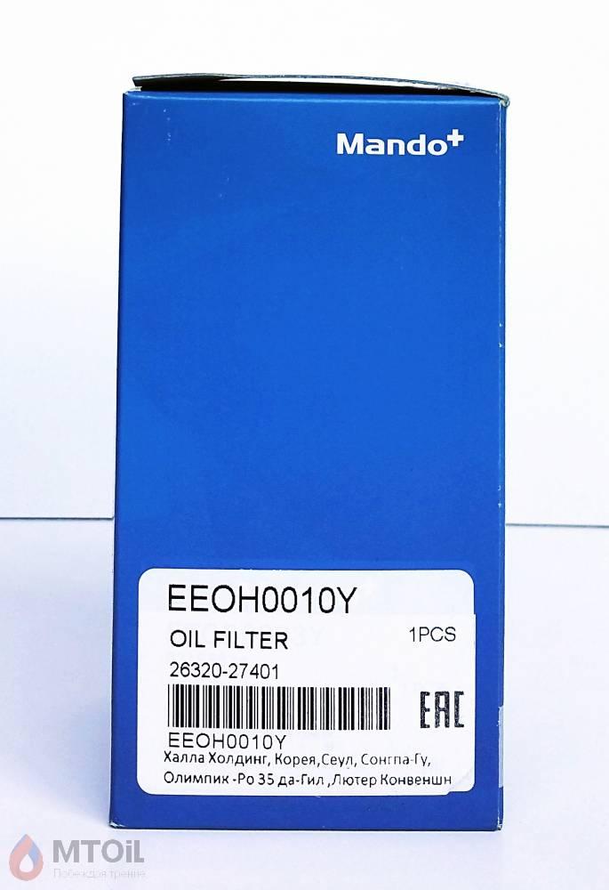 Фильтр масляный (картридж) MANDO (EEOH0010Y) - 2