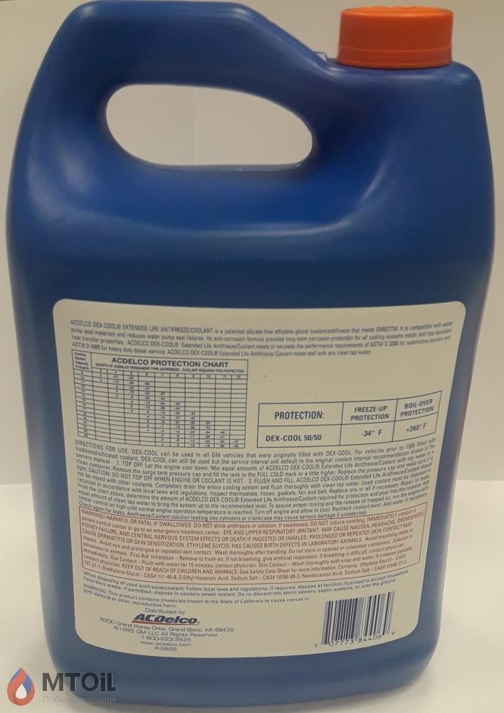 Антифриз ACDelco Concentrate 74C Orang  6x1Gal (3,785л) - 1