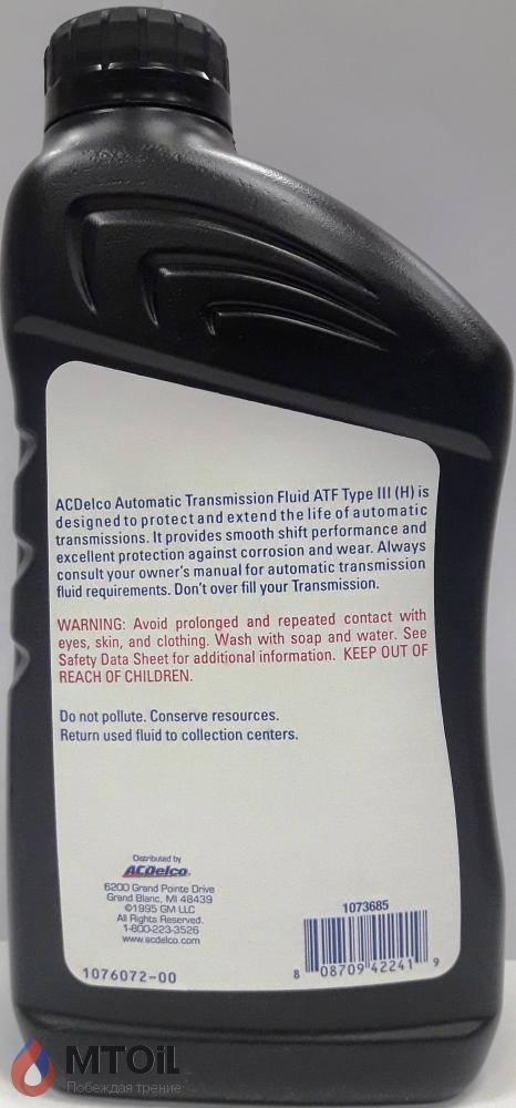 Трансмиссонное масло ACDelco ATF Dexron-III USA (0,946л) - 1