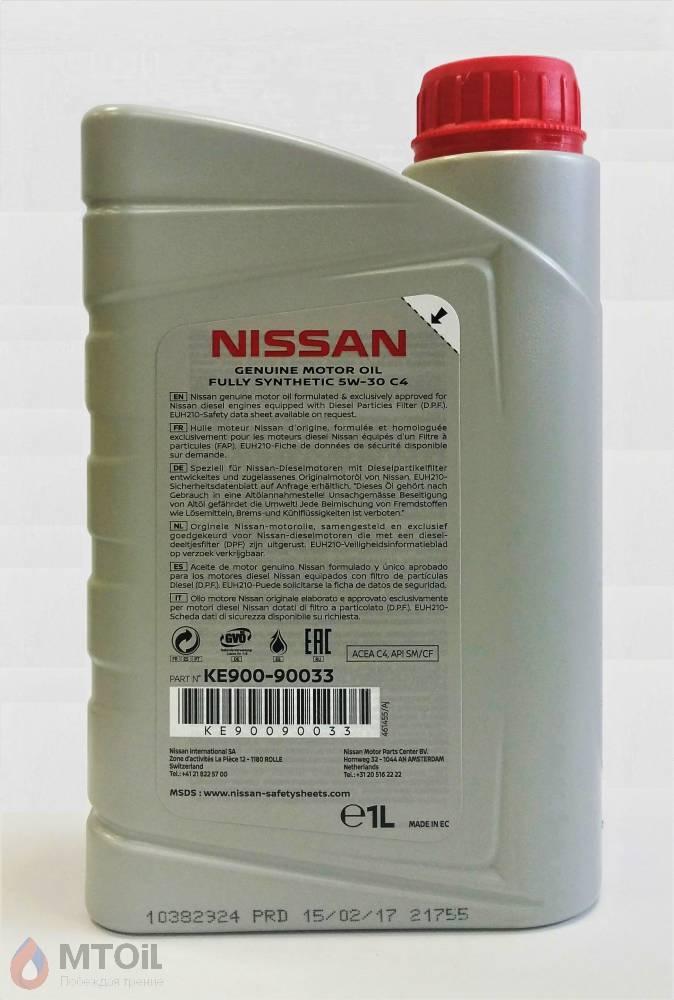 Моторное масло Nissan Motor Oil DPF 5W-30 (1л) - 1