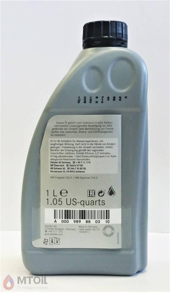 Гидравлическое масло Mercedes-Benz MB 236.3 (A000989880310) - 1