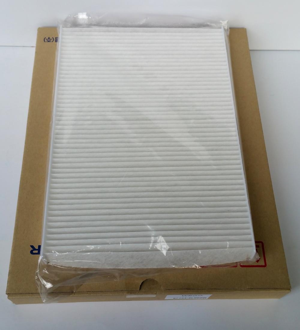 Фильтр салонный WEGO (97133-2L000W) - 1