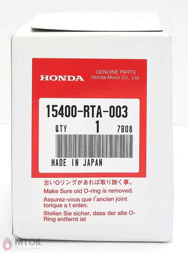 Фильтр масляный оригинальный Honda 15400-RTA-003 - 1