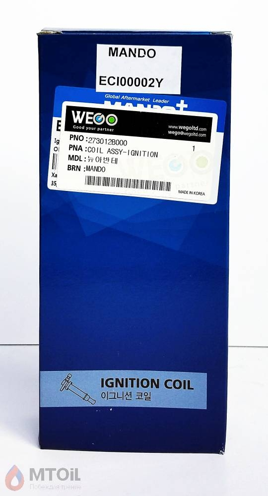 Катушка зажигания MANDO (ECI00002Y) - 3