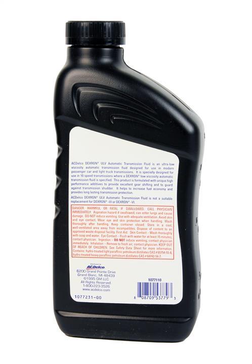 Трансмиссонное масло ACDelco ATF Dexron ULV USA (0,946л) - 1