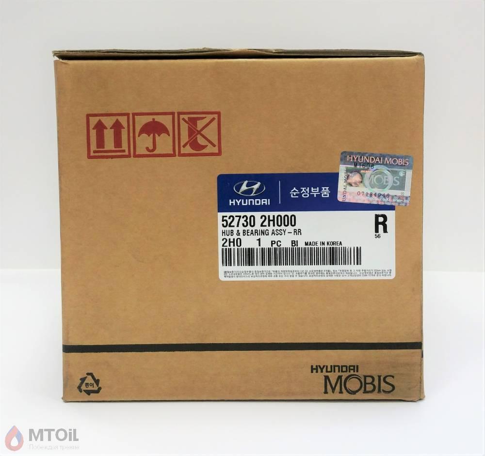Ступица колеса задняя (+ABS) MOBIS (52730-2H000) - 1