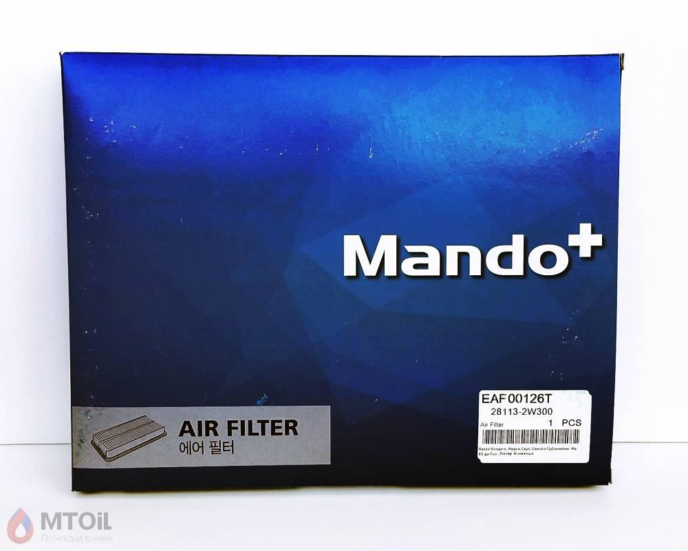 Фильтр воздушный MANDO (EAF00126T) - 1