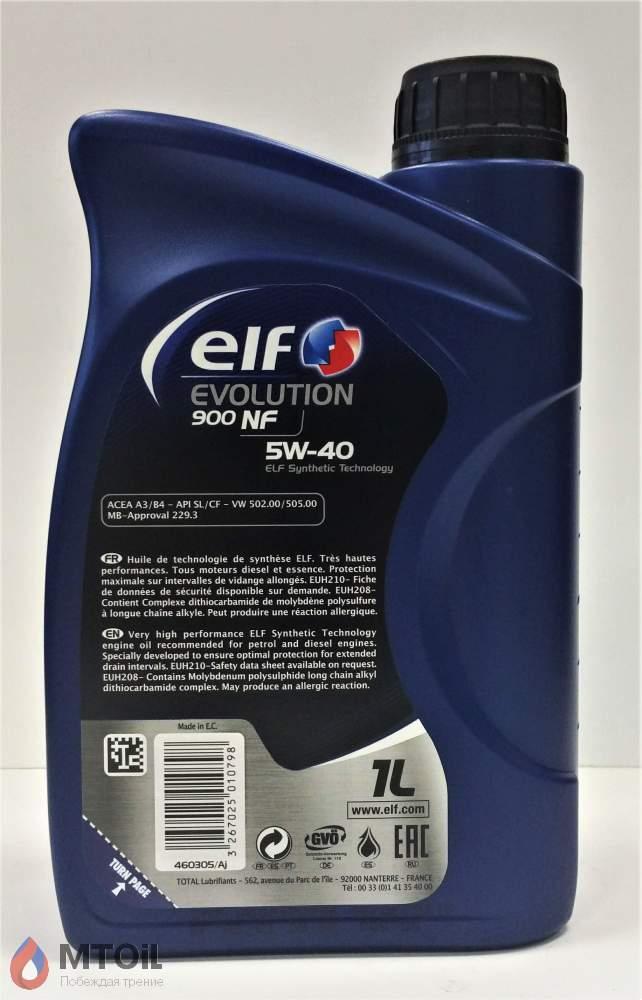 Моторное масло ELF Evolution 900 NF 5W-40 (1л) - 1