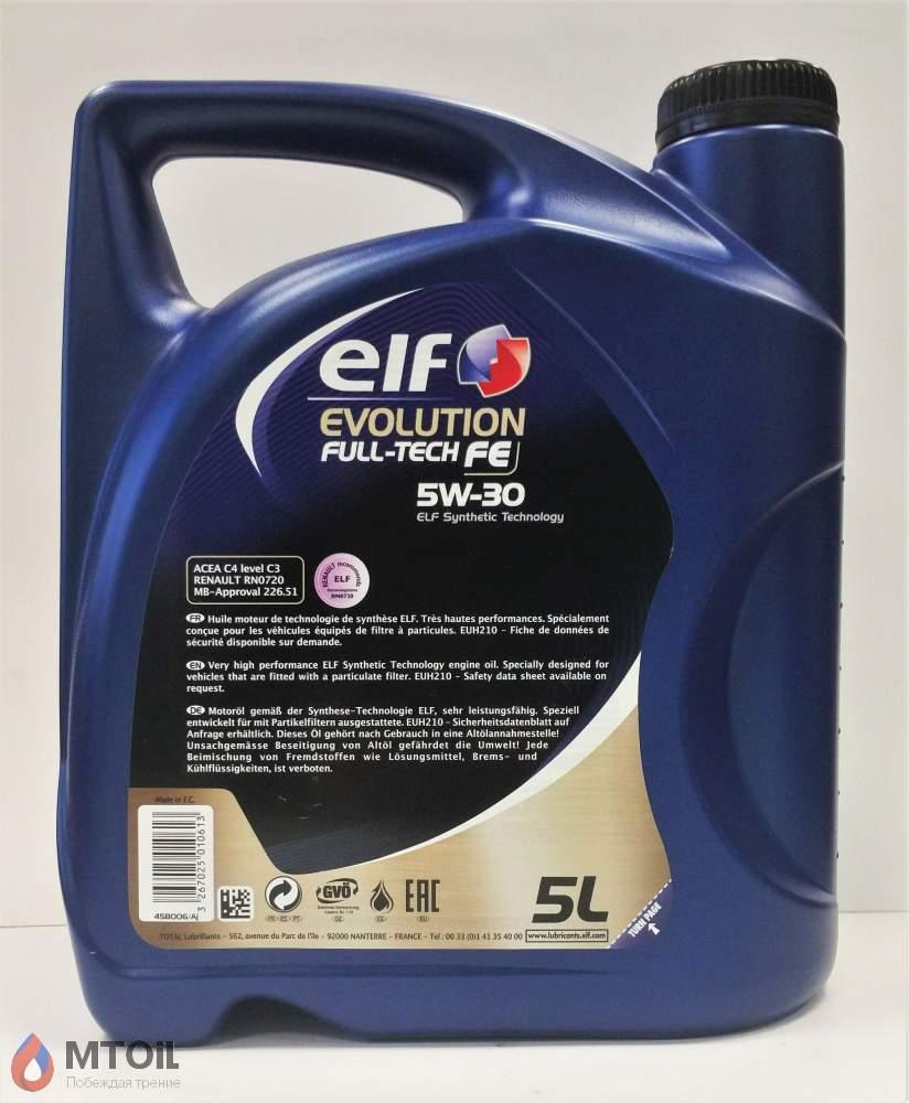 Моторное масло ELF Evolution Full-Tech FE 5W-30 (5л) - 1