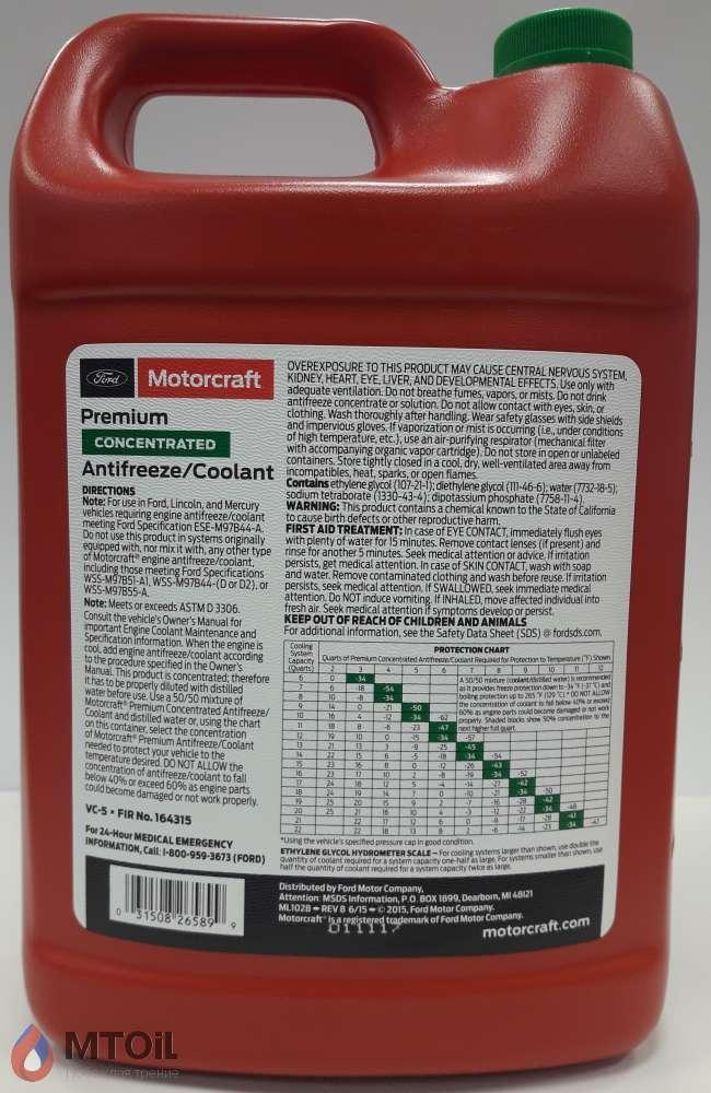 Антифриз Ford Motorcraft Premium Antifreeze Concentrate -74°C Green VC-5 (3.78л) - 1