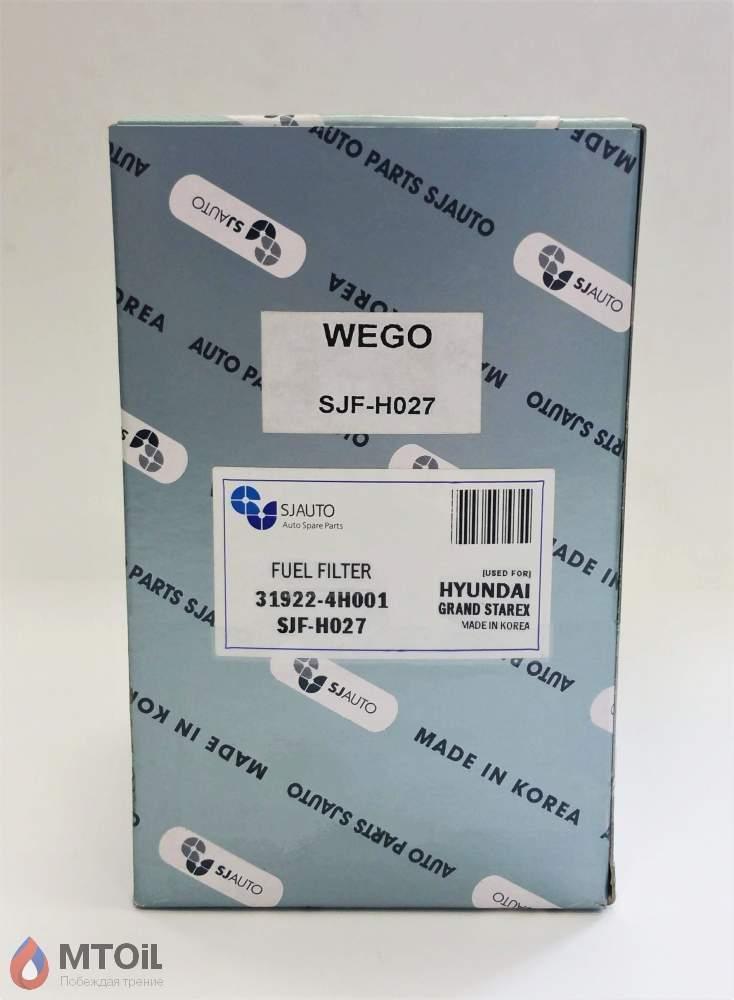 Фильтр топливный WEGO (SJF-H027) - 2