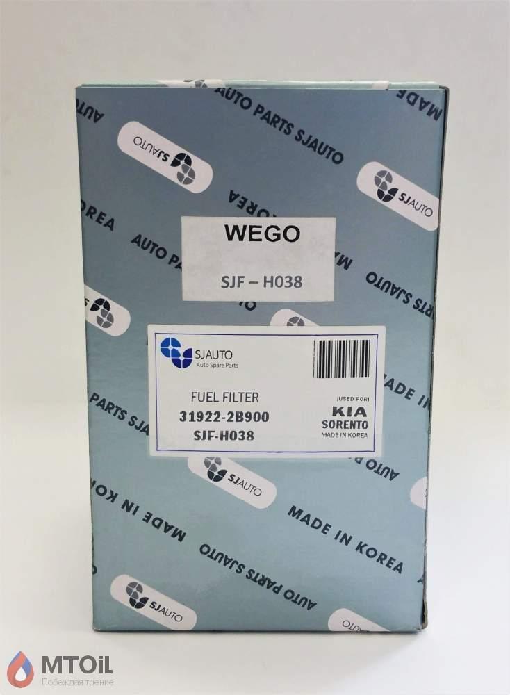 Фильтр топливный WEGO (SJF-H038) - 2