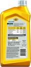Моторное масло Pennzoil Ultra Platinum Full Synthetic 0w20 (0,946л)    - 1