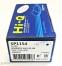 Тормозные колодки HI-Q Brake Pad (SP1154) - 1