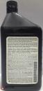 Трансмиссонное масло Mopar CVTF+4 (0.946л) - 1