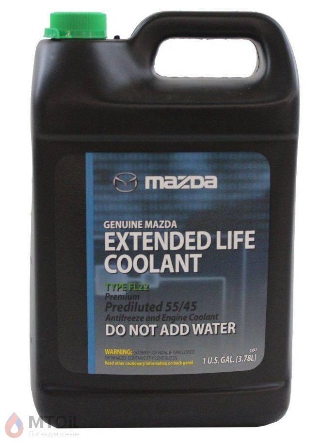 Антифриз Mazda Extended Life Coolant FL22 (3,785л)