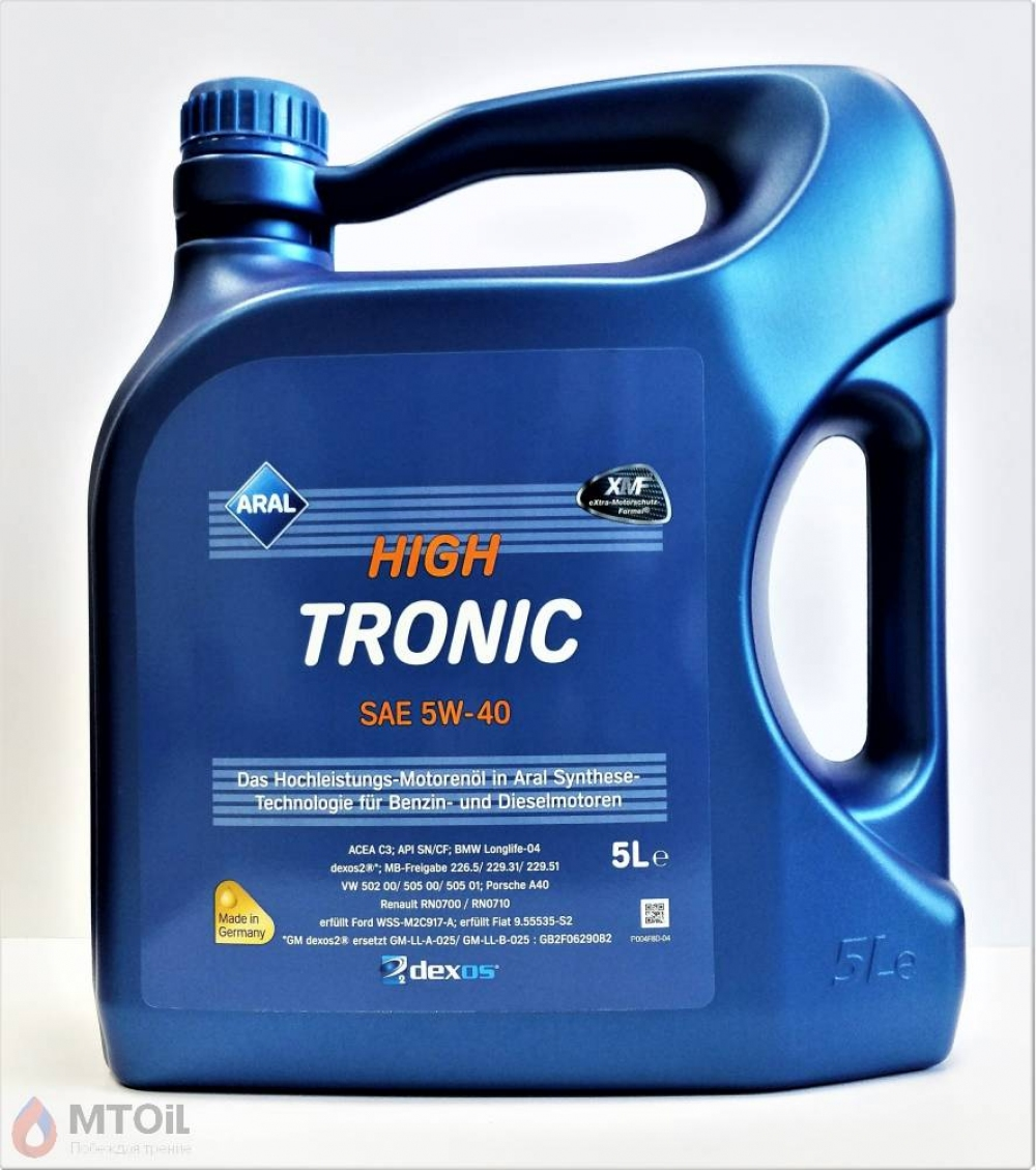 Aral High Tronic 5w-40 (5л) - 17887