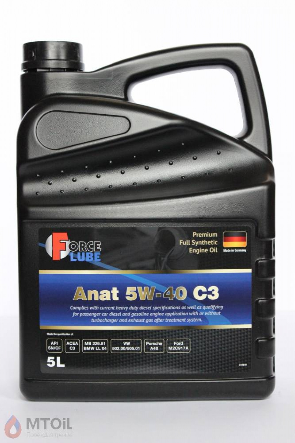 Force Premium Full Synthetic Engine Oil Anat 5w-40 (5л) - 17928