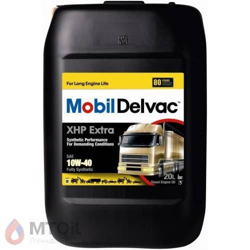 Mobil Delvac XHP Extra 10W-40 (20л) - 17803