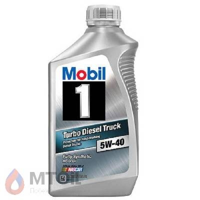 Моторное масло Mobil 1 Mobil Turbo Diesel Truck 5W-40 (0,946л) - 17859