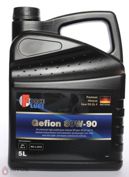 Force Premium Gear Oil Gefion GL-4 80w-90 (5л)